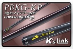 "K's Link:MEZZ ""Power Break 魁"" PBKG-KP"
