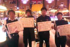 第12回東日本千葉ナインボール結果