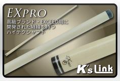 K's Link:MEZZ EX pro シャフト