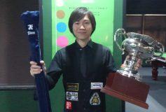 ADAM CUP 16th Snooker JAPAN Open、水下広之、初優勝!