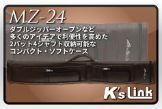 K's Link:MEZZ MZ-24ケース
