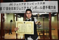 第17回全日本ジュニア:奥田玲生、優勝!
