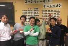 """名古屋""""SPACE G"""":ウィークリー(15日)"""