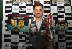 第45回 全日本14-1選手権:羅立文、大会4勝目!