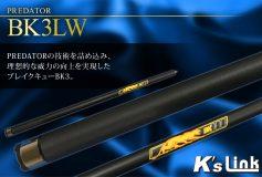 K's Link:PREDATOR BK3LW、在庫僅か!