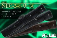 K's Link:MEZZ NEC-24 キューケース・シリーズ!