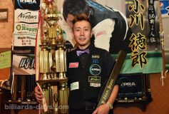 第57期名人位決定戦:小川徳郎、名人位防衛!
