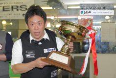 第18回 JAPAマスターズ:ニック、ザ・チャンピオン!!