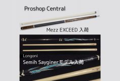 CENTRAL:EXCEED! LONGONI!