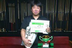 NIBA:第14回 東日本新潟選手権:喜島安広、連覇達成!