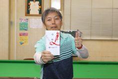 第16回 JPBAシニアオープン:横田武優勝