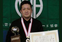 第67回 全日本アマチュア3C選手権:田中亮一、3年ぶり3勝目!