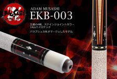 ERスポーツ:MUSASHI EKB-003、入荷!