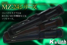 K's Link:MEZZキューケース「MZ-24」シリーズ販売中!