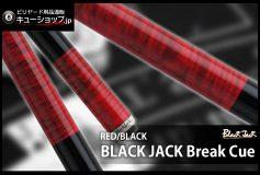 CUE-SHOP.JP:BlackJack ブレイキュー RED/BLACK