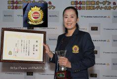 JPBA:梶谷景美に「JPBA特別功労賞」が贈呈されました
