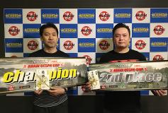 2018 ADAM CESPA CUP:鈴木清司、優勝!