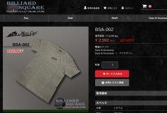 MEZZ BILLIARD SQUARE:グレーのMEZZ Tシャツ!