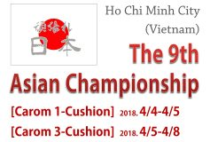 The 9th Asian Carom Championship:4月初旬開催!