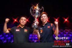 2018 World Cup of Pool:中国、三度目の大会制覇!