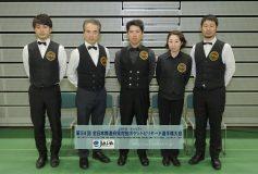 第54回 全日本都道府県対抗:山口新聞に記事が載りました