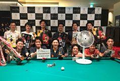BAGUS 新宿:第17回企業対抗9ボール結果
