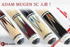 ERスポーツ:CAROM 3C MUGENシリーズ入荷!
