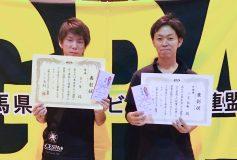 第18回 東日本群馬9ボール:結果