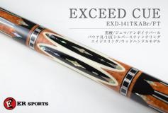 ERスポーツ:超美品 EXCEED CUE【WEB販売開始!】!