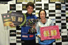 2018 グランプリイースト第7戦:土方隼斗、GP連勝!