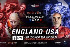 モスコーニカップ前哨戦!アメリカ vs イングランドの結果は……