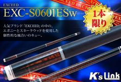 K's Link:EXCEED「EXC S0601ESw」販売!