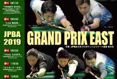 2019 グランプリイースト第2戦:北海道予選要項【3月3日開催】