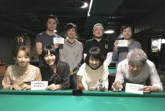 BAGUS 六本木店:9ボールダブルス(2月24日)