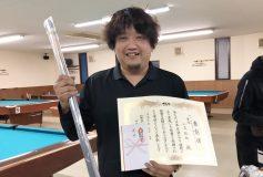 第18回 東日本山梨9ボール:小泉毅朗優勝!【シングル結果UP】
