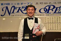 第19回 ニッカオープン:梅田竜二優勝!
