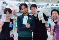 第44回 日勝亭杯日本縦断オープン:結果