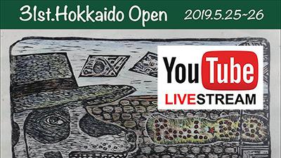北海道オープンYouTube Live