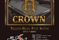 "TOPS:第2戦""CROWN""【エントリー締切は29日(土)!】"