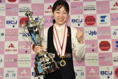 第26回 全日本女子3C選手権:肥田緒里恵、大会5連覇! 18回目の全日本制覇!
