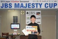 2019 JBS MAJESTY CUP:森雄介優勝!