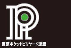 2019 全日本アマローテ東京予選:結果
