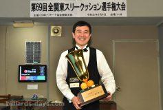 第69回 全関東3C選手権:梅田竜二優勝!
