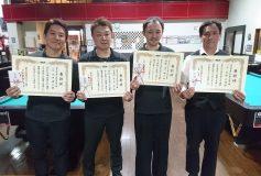 第5回 東日本栃木選手権:建川雄司、大会連覇!