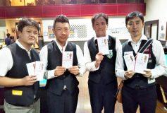 埼玉SPA:11月北関東合同月例会結果