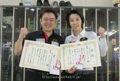 2020 関西オープン:男子は羅が10年ぶり2勝目!女子は河原が大会6勝目!!【YouTube Live】