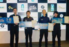 TOPS 第2戦 CROWN:嶋野聖大、連勝!