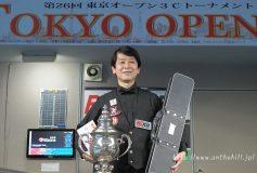 第26回 3C東京オープン:新井達雄、5年ぶり4回目の優勝!