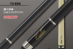 MEZZ BILLIARD SQUARE:CUETEC 廃盤モデル「13-694」!