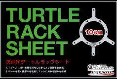 CUE-SHOP.JP:お得なタートルラック10枚組!